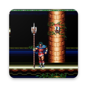 Castlevania Bloodlines sega included cheats icon