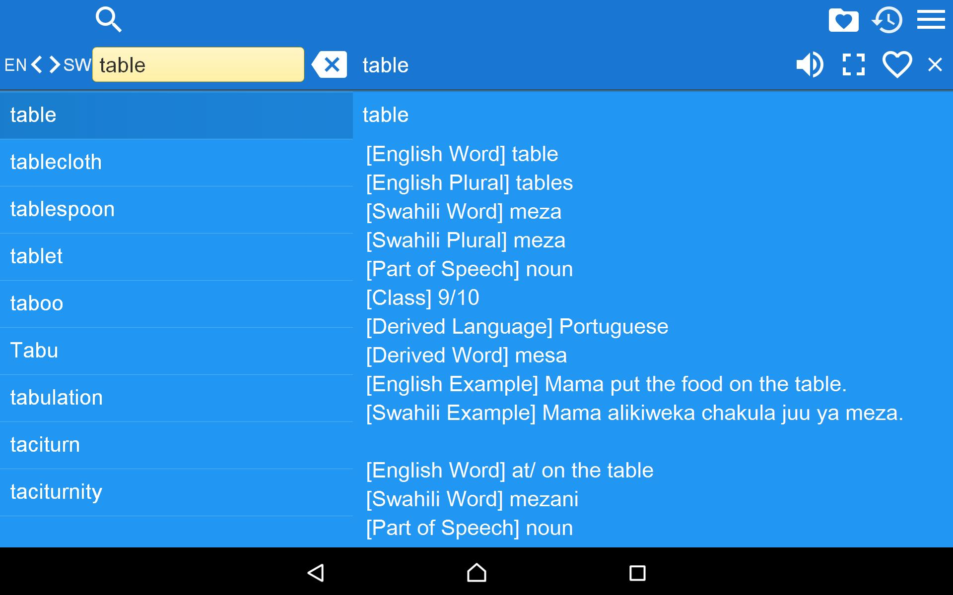 English Swahili Dictionary Fr for Android - APK Download