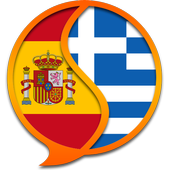 Spanish Greek Dictionary Free icon