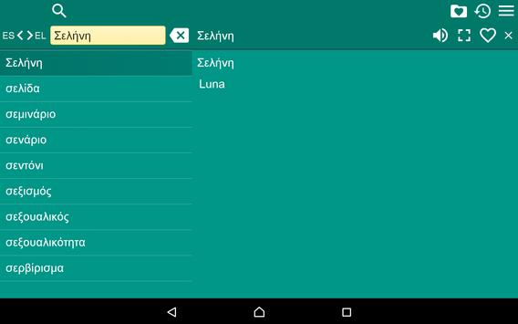 Spanish Greek Dictionary Free apk screenshot