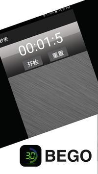 Bego apk screenshot