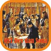 Lagu Dev dan Sona Lengkap icon