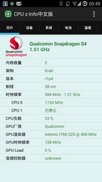 CPU z-Info完美中文版 poster