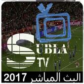 Subla Tv Plus 2017 icon