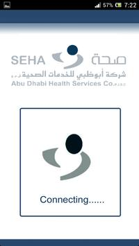 SEHA Approval for Managers poster