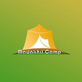 مخيم مداخيل icon