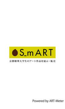 S_mART poster