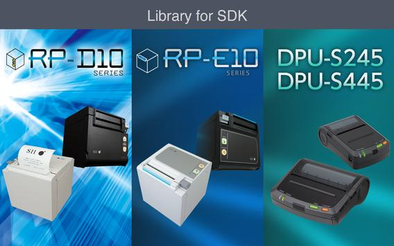 SII PS Print Class Library screenshot 11
