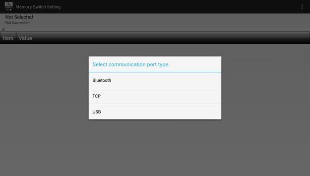 SII MP-A Utility screenshot 11
