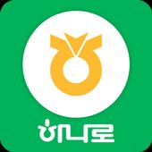 농협 식자재 청주점 for 마트요 icon