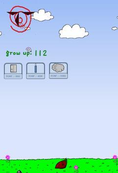 씨앗 키우기 apk screenshot