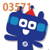또타지하철 icon