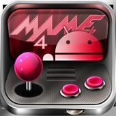 MAME4droid  (0.139u1) icon