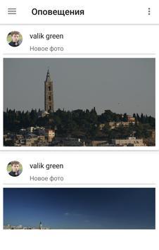 Selfllery - Make Selfie - Take Money apk screenshot
