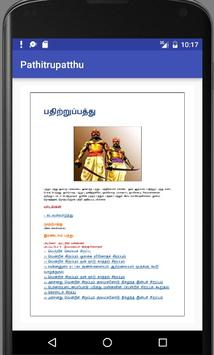 Pathitrupatthu Noolgal poster
