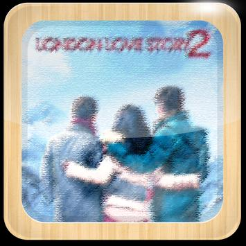 Ost London Love Story 2 MP3 poster
