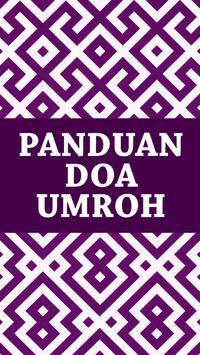 Panduan Doa Umroh poster