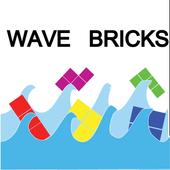 wave brick classic icon