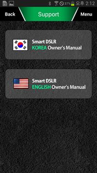 Smart DSLR 1.0 apk screenshot