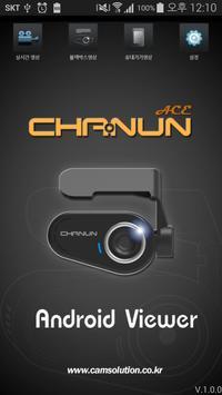 CHANUN ACE poster