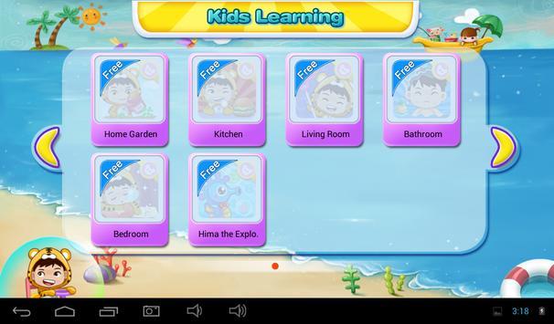 Kids Learning screenshot 1