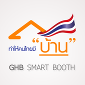 GHBank Smart Booth icon