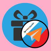 Телеграмус icon