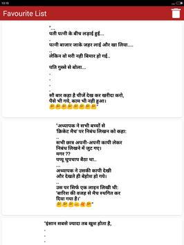 ज्ञानी बाबा का फालतू ज्ञान Funny Hindi Comedy Gyan screenshot 14