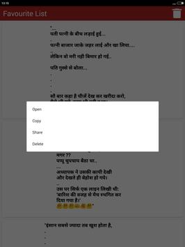 ज्ञानी बाबा का फालतू ज्ञान Funny Hindi Comedy Gyan screenshot 23