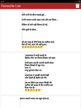 ज्ञानी बाबा का फालतू ज्ञान Funny Hindi Comedy Gyan screenshot 22