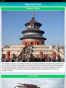 China Popular Tourist Places screenshot 21