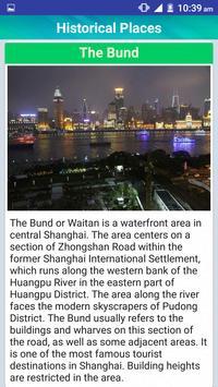 China Popular Tourist Places screenshot 7