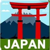 Japan Popular Tourist Places icon