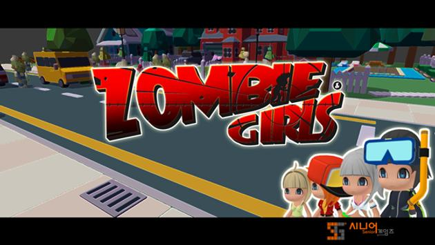 Zombie & Girls poster