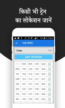 Live Train Status And Train Enquiry screenshot 1