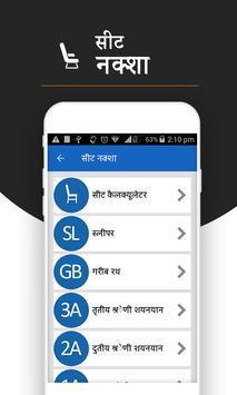 Live Train Status And Train Enquiry screenshot 2