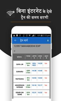 Live Train Status And Train Enquiry screenshot 5