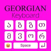 Sensomni Georgian Keyboard icon