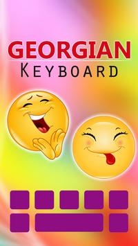Sensomni Georgian Keyboard poster