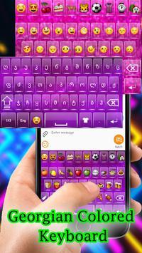 Sensomni Georgian Keyboard screenshot 4