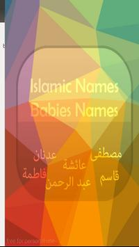 Meaning of the islamic names poster