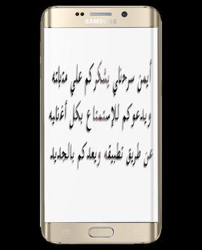 Ayman serhani 2018-Mp3 screenshot 4
