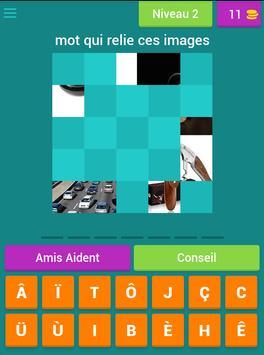 Quiz 2018 apk screenshot