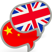 Chinese English Translator Pro icon