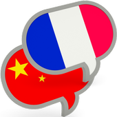 Chinese French Translator Pro icon