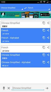 Chinese French Translator Pro apk screenshot