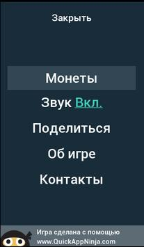 БЕЗ КОТА ЖИЗНЬ НЕ ТА - УГАДАЙ ПОРОДУ КОШЕК! screenshot 6