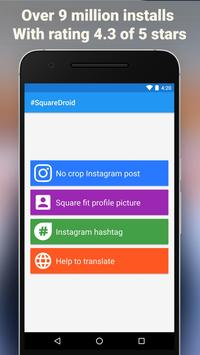 #SquareDroid: Full Size Photo for Instagram and DP poster