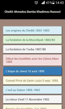 Serigne Touba apk screenshot