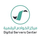 مركز الخوادم الرقمية icon